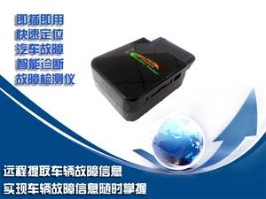 [原创]GPS定位GPS监控防盗防拆除车载监控GPS导航