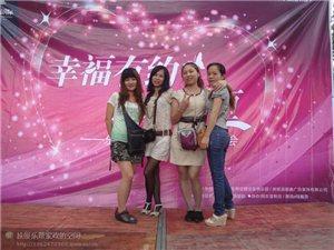 乐帮婚恋――幸福有约 真爱永恒 5.14玫瑰情人节