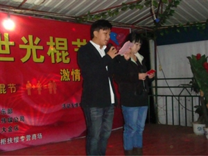 乐帮婚恋――2012末世光棍节脱光派对夜
