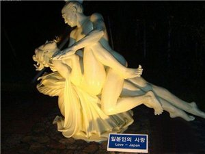有谁去过韩国的性文化公园,绝对的大尺度!未成年人勿看!