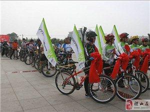 稷山县欢送五位女骑友赴青海环湖骑行