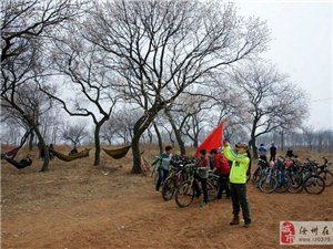 骑行快乐,快乐骑行!同秒登高单车俱乐部快乐之旅图