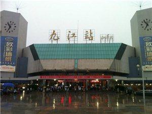 [原创]欧彩墙纸全国连锁全国招商会――九江站