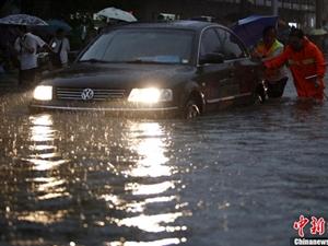 大雨后,如何开车(关键时候救命贴)!