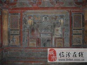 行游临汾111:侯马董氏家族墓地(组图)