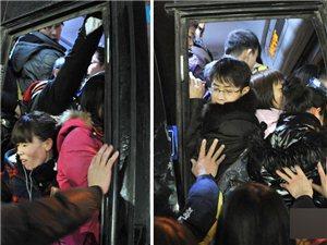 [转贴]昆明澳门网络下注赌场大学城学生出行难与城区仅有2路公交车