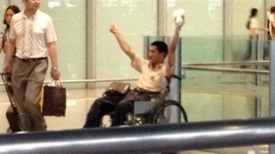 首都机场爆炸案嫌犯被刑拘