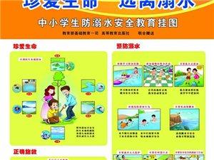 江西省教育厅致全省中小学生家长的一封信