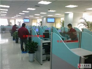 [公告]室内空气检测治理中心