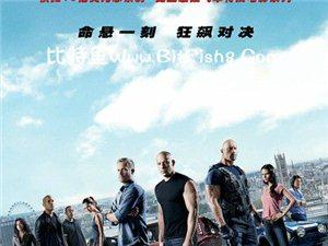 最新美国大片《速度与激情6》7月26日阳信新世纪电影城火爆开演