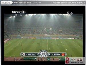 果然不出所料 韩国0:0中国