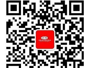 [原创]太阳城北京真爱国际婚纱摄影机构8月8号十周年店庆