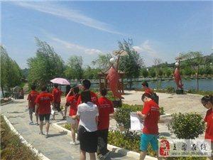 北京大学赣文化交流学会实践团来到上栗县进行暑假实践