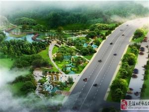 蓬溪县湿地公园效果图