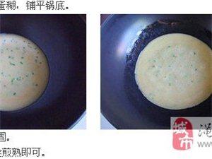 香辣开胃—泰式辣酱鸡蛋饼