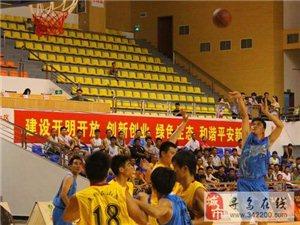 2013年寻乌县夏季篮球联赛开赛(图)