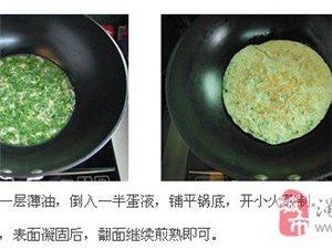 轻松补钙—韭香虾米鸡蛋饼