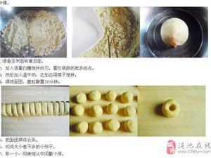 精致粗粮—奶香玉米窝窝头