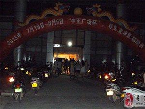 2013寻乌县篮球联赛-文峰队VS力帆摩托队(图)