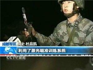 CCTV:解放军的秘密武器