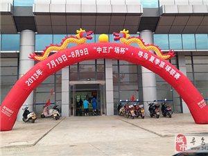 2013寻乌县夏季篮球联赛场地一景