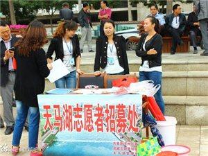 天马湖整治不文明现象志愿服务活动方案