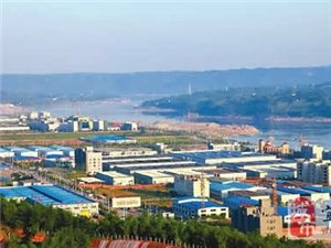 宜宾南溪:工业强区 建西部休闲食品基地