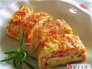 [原创]西红柿与鸡蛋的另一做法――西红柿厚蛋烧