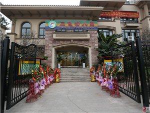 永川三色幼儿园,孩子成长的乐园