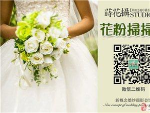 [建议]【赣州莳花摄影分享】拍摄完美婚纱照的9个小窍门
