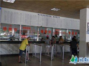 暗访漳州四大汽车站问题多长运集团:逐一整改