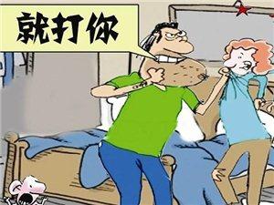 漳州被家暴女子哭诉:常熟睡时被丈夫拖下床暴打