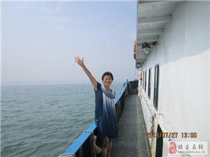 [原��]�l�我的身心那般空�`―睢�h�W友7月日照看海游�