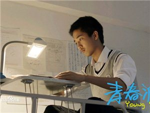 阳信县新世纪电影城8月2日电影预告     青?#21495;?</a