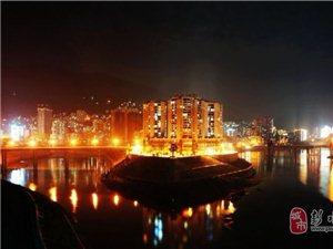 彭水县城夜景