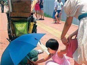 """披露广州""""女孩撑伞""""作秀细节"""