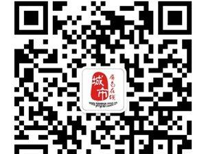 城市中国澳门牌九游戏网址微信公众号