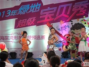 2013超����秀pk�