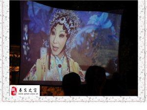 [原创]秦安:南苑小区楼前的电影