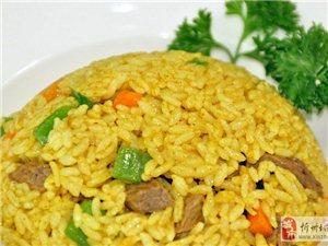 咖喱炒米,是不是很有食欲呢