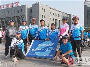 稷山县万亩板枣观光园首次举行盛大的骑车活动