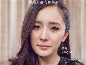 阳信新世纪电影城8月8日上映郭敬明导演电影《小时代2》青木时代