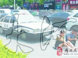 河南:警车撞伤女子 官员怕热不下车遭围堵(图)