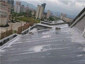 专业防水补漏。