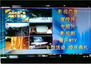 山阳县人民广场和天天乐购物广场LED大屏幕广告由宏宇影视代理