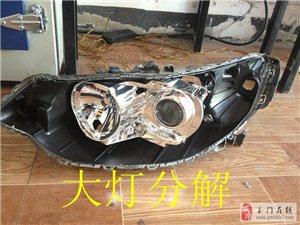 思铂睿大灯 升级Q5透镜 光导天使眼/龙易―车灯改装升级
