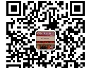 新濠天地官网网站宝盛珠宝惠东全城,万人疯抢,一降到底!