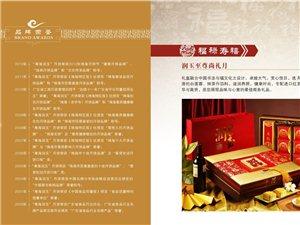 [原创]2013年粤海润玉月饼品种、报价一览表