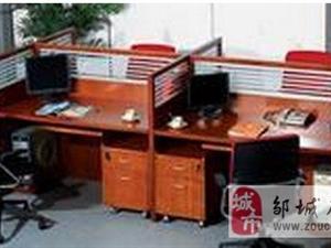 擦拭办公家具的方法