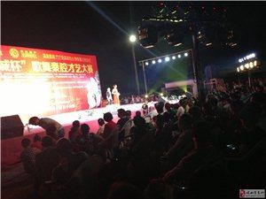 [原创]888真人娱乐 888真人娱乐龙湖小区歌舞比赛